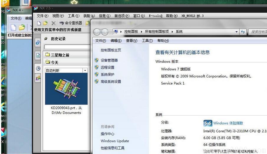 UG4.0在windows7 64位旗舰版上成功安装方法(完美解决许可证服务器安装中断问题)
