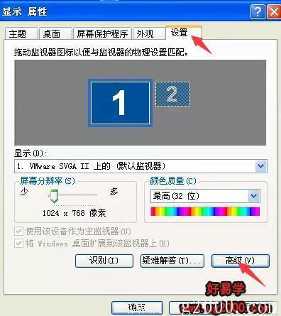 关于mastercam9.1在win7系统的疑难杂