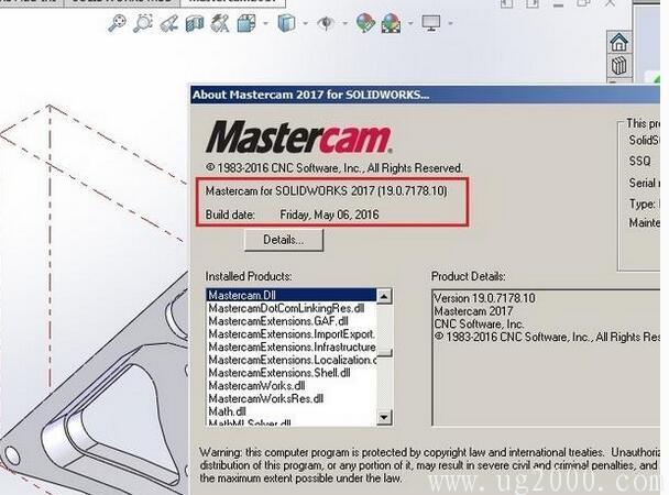 Mastercam2017软件下载及Mastercam2017软件安装方法(图文教程)