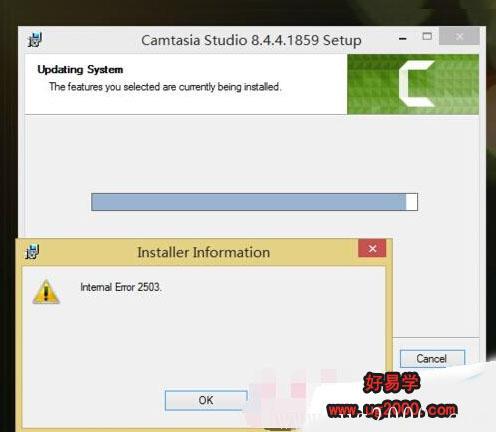 安装Camtasia Studio出错Intemal Error 2503解决方法