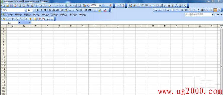怎么查看Excel的版本
