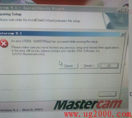 mastercam9.1安装出错