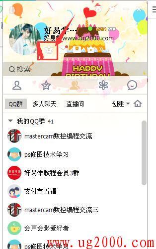 QQ空间怎么禁止别人评论?