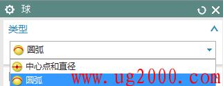 ug10.0教程之第12讲UG10.0 入门图文教程——球体和布尔运算