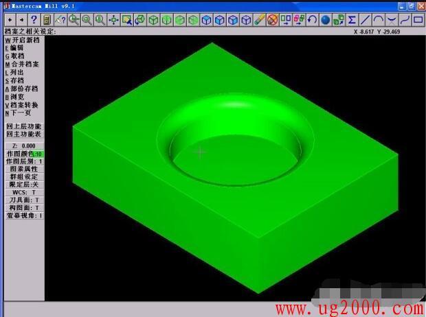mastercam9.1教程之放射状加工与3D等距加工参数设置实例