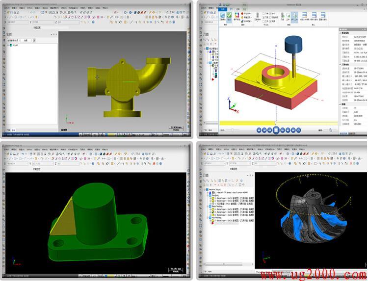 mastercamx8教程绘图造型和编程加工视频教程