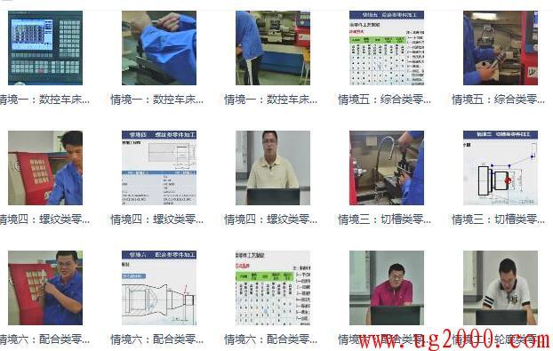 加工中心操作视频教程,数控车教学视频