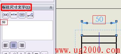SolidWorks工程图中如何给假尺寸标上公差