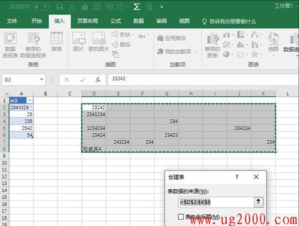 高手与小白用Excel的区别,不懂就等着加班吧!