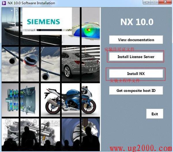 ug10.0安装教程,nx10.0安装方法(图文)