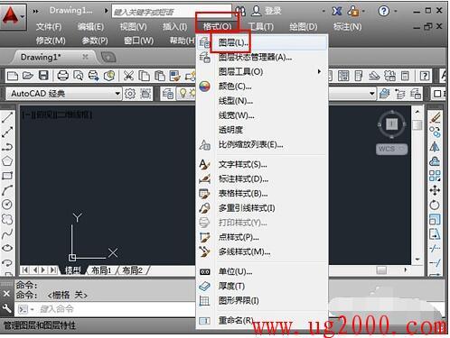 CAD软件中虚线要怎么画???
