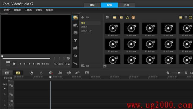 会声会影X7软件音频编辑使用技巧
