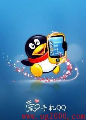TIM QQ:从此,又爱上手机QQ