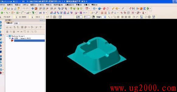 mastercamx5视频教程之曲面粗加工命令介绍