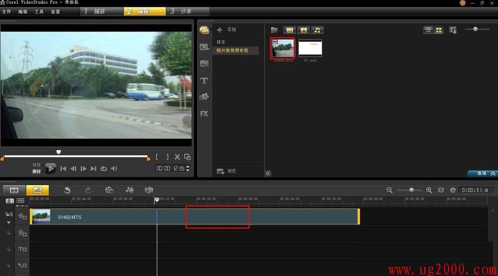 会声会影怎么把视频旋转 会声会影旋转视频教程