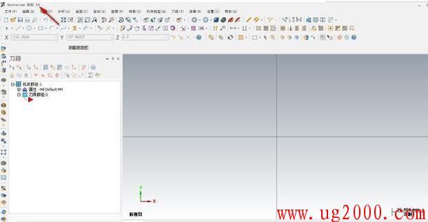 mastercam软件使用的步骤和方法