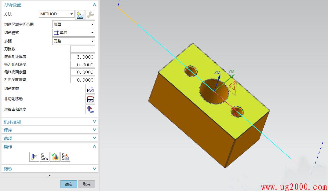 UG10.0螺旋铣圆弧半径进退刀及加刀补问题解决方法