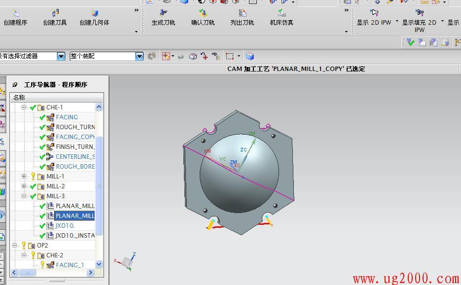 UG8.0车铣复合编程视频教程+车铣复合后处理制作教程