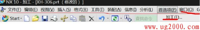 NX10.0的界面菜单文字字体大小怎么设置?