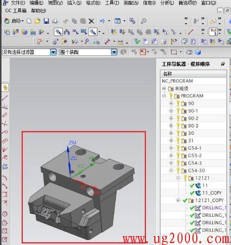 如何创建UG刀库和加工模板