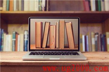 分享九种作文开头经典写法