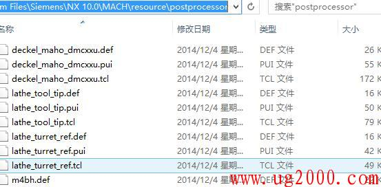 NXUG10.0编程后处理程序在哪个文件夹里?