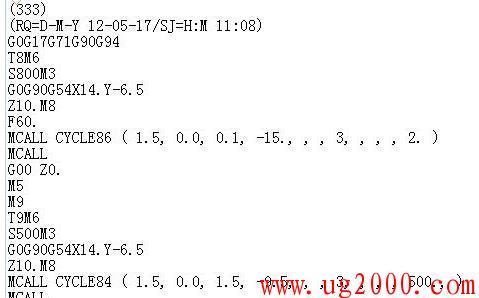 Mastercam9.1西门子828D完美后处理