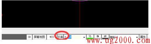 mastercamX9 删除创建好的加工平面