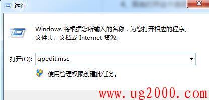win7电脑禁止修改窗口颜色的技巧【图文教程】