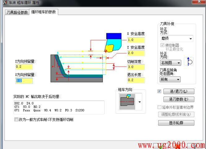 Mastercam X7软件数控车床编程实例教程_mastercam软件教程_好易学