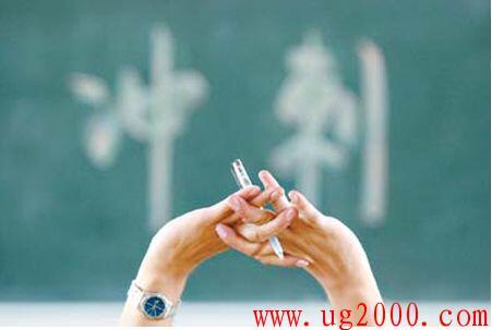 高三教室冲刺高考励志标语口号