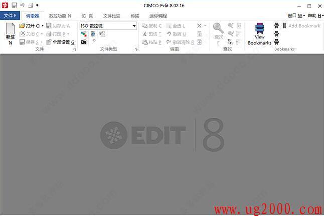 CIMCO Edit V8中文仿真软件下载