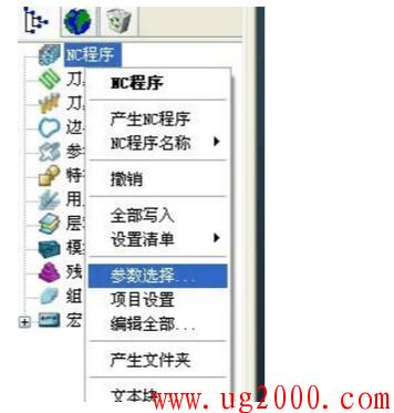 PowerMILl如何输出NC等任意格式程序