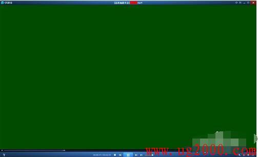 完美解决QQ影音播放时出现绿屏