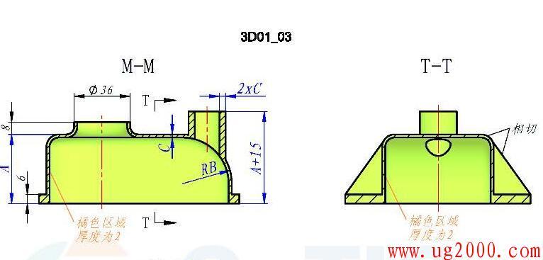 ug10.0教程之NX10 入门图文教程——飞行器壳体