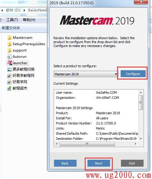 mastercam2019软件,mastercam2019下载,mastercam2019安装方法(图文安装)