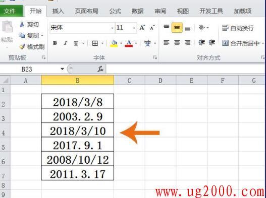 Excel怎么快速让日期格式保持一致