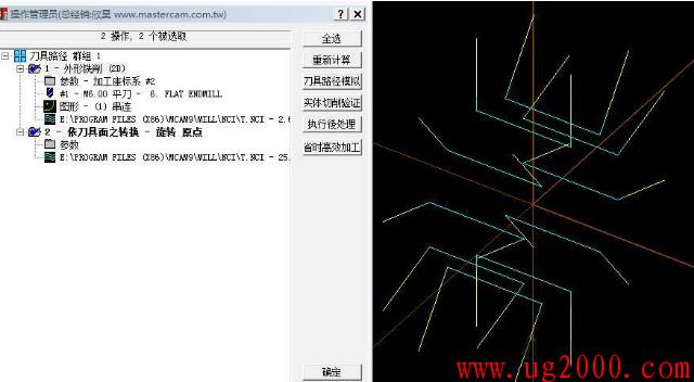 mastercam9.1彻底解决后处理程序坐标系累加问题