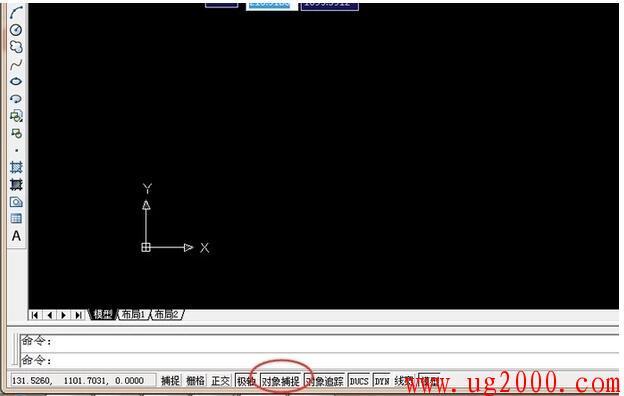 CAD怎么设置对象捕捉及相关的快捷命令