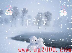 描写雪的优美句子