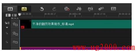 如何使用会声会影对视频进行降噪?简单三步轻松实现!干货!