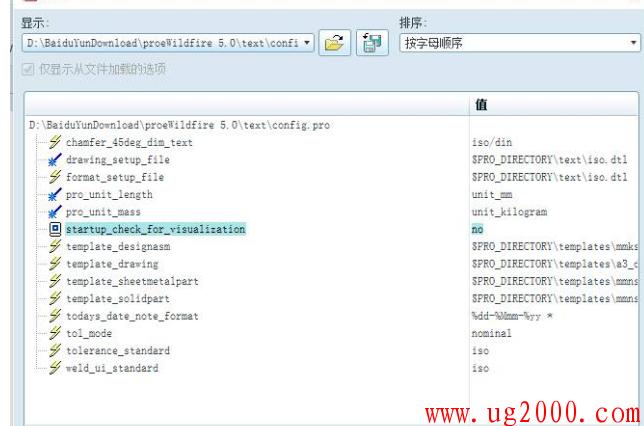 如何设置启动proe5.0时不提示productview express未安装