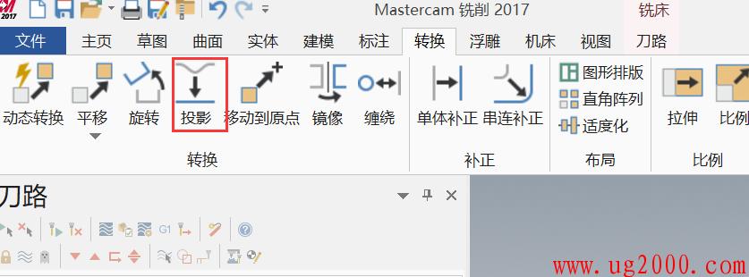 mastercam9.1压扁功能在mastercam2017中叫什么
