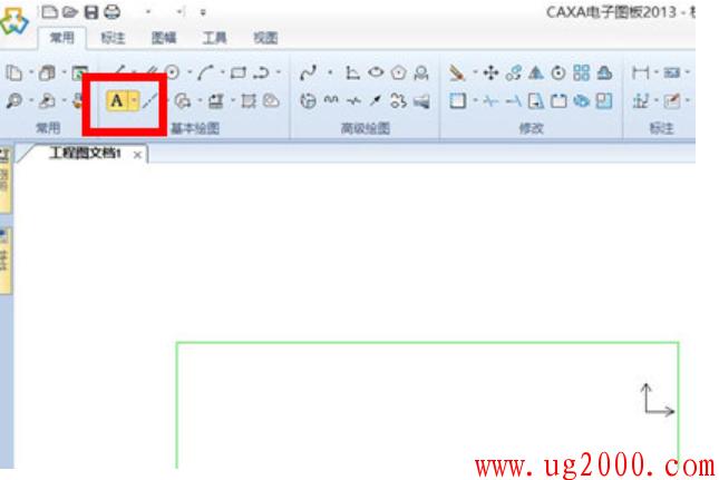 CAXA电子图板添加文字