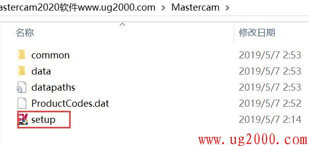 mastercam2020安装