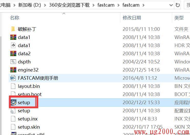 fastcam5.1安装方法,fastcam下载,fastcam安装