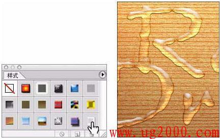 从文本图像中载入一个选区并删除白色区域。
