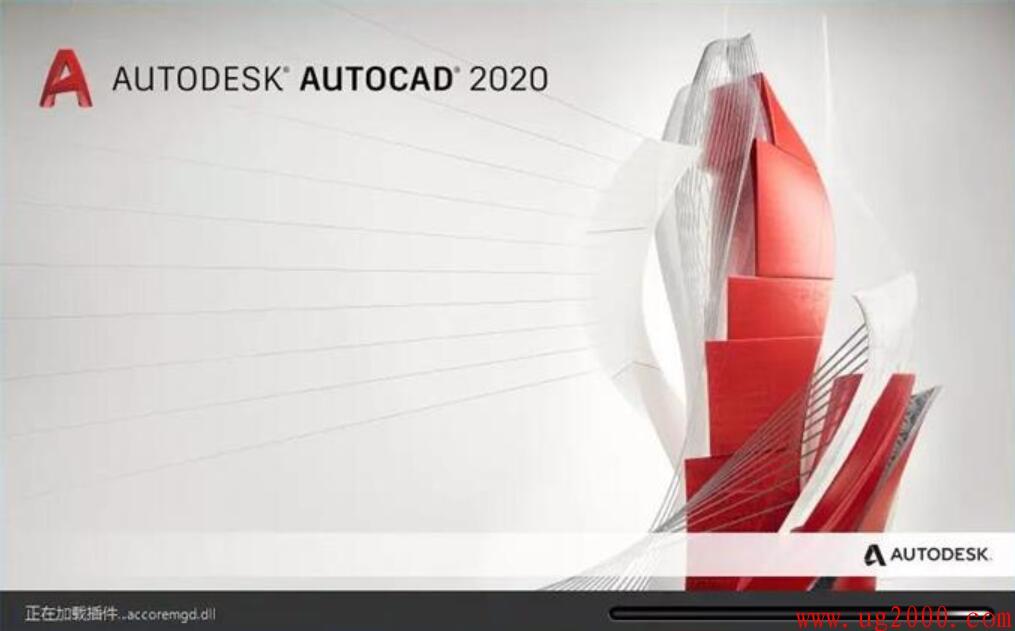AutoCAD 2020简体中文版正式发布