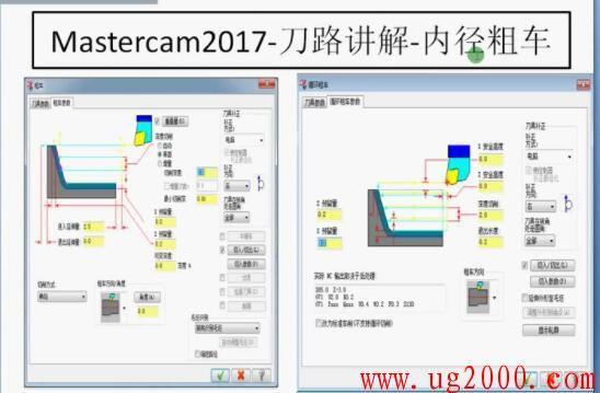 mastercam2017车床教程