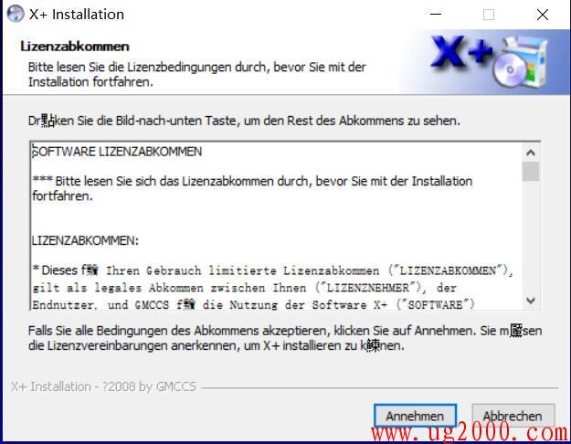SetupX+for MastercamX5程序单,刀具清单,SetupX+X5